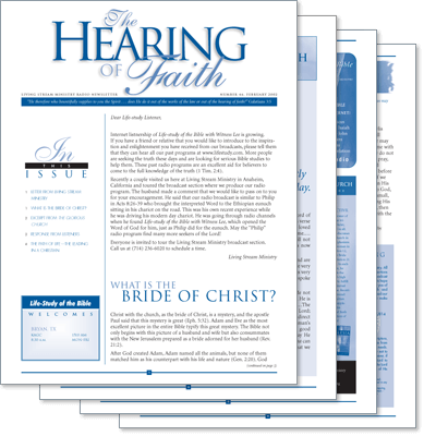 Hearing of Faith